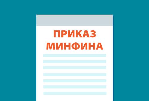 Электронная отчетность с 2019 года для кого обязательна декларация ндфл за 2019 как заполнить