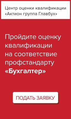 https://www.budgetnik.ru/