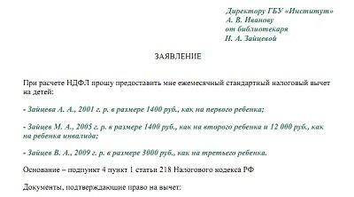 Компенсация при увольнении налоги и взносы 2019